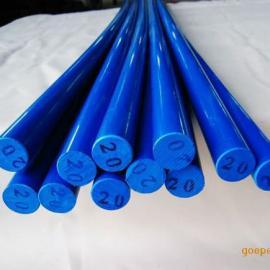 蓝色尼龙板绿色尼龙棒材
