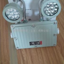 上海渝荣新款LED防爆双头应急灯特价