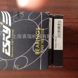 ESKY轴承总代理-ESKY轴承中国一级代理商