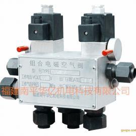ZDK-15组合电磁空气阀