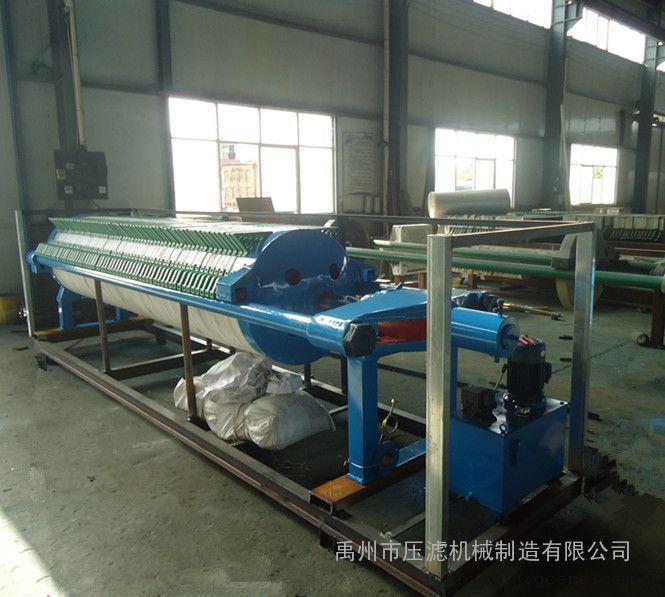 造纸污泥处理设备-板框压滤机