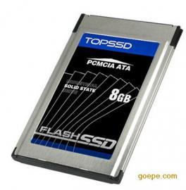 天硕(TOPSSD)T4068工业PCMCIA卡_8GB