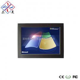 15寸低耗能赛扬双核触控一体机支持CAN/RFID