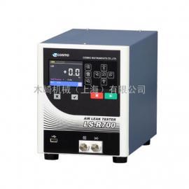 LS-R700 标准型空气测漏仪