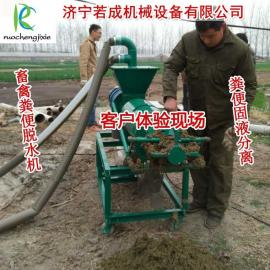 四川眉山猪粪处理设备-RC200猪粪脱水机