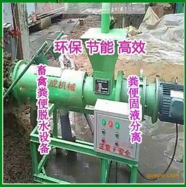 鸡粪脱水机 猪粪污水处理机 畜禽便固液别离机