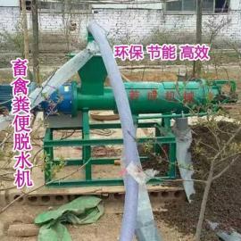 四川巴中猪粪干湿分离机― 若成RC200猪粪便脱水机