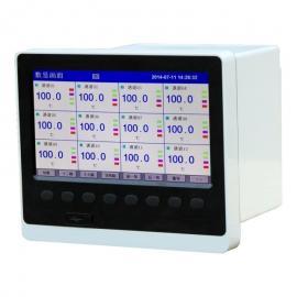 虹润网上商城推出无纸记录仪 PID温控记录仪 记录仪