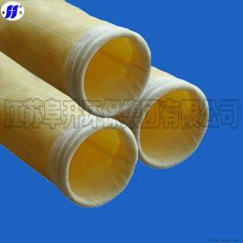 银林郭勒盟铝厂专用除尘滤袋乌兰浩特市除尘布袋厂家防尘收尘用