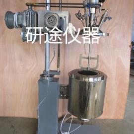 天津YT- GSH-1L型系列实验室反应釜