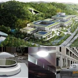绿色零耗电的光导照明装置实现国家建筑节能目标