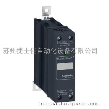 施耐德固态继电器ssm1a120bd