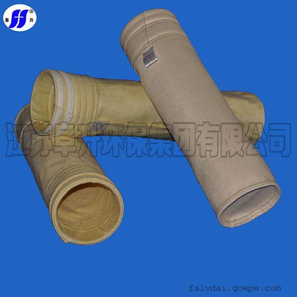 冶炼厂专用除尘滤袋