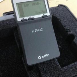 销售、维修爱色丽iCPlate2印版测试仪