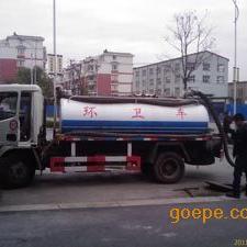 无锡新区汉江路化粪池清理.管道疏通清洗公司