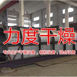 干燥�C造�污泥JYG系列空心���~式干燥�C,生化污泥干燥�C