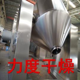 大型维生素C烘干机,不锈钢、电加热、搪瓷材质双锥真空干燥机