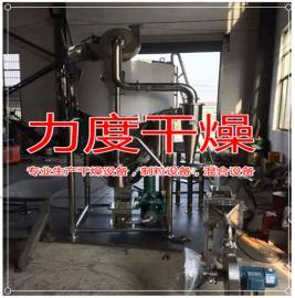 小型高速离心式喷雾干燥机,山梨酸钾专用LPG系列喷雾干燥机