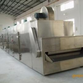 瓜子专用带式干燥机