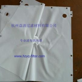 益清过滤 专业滤布供应商