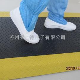 抗疲劳地垫防静电脚垫耐用型地垫苏州厂家低价