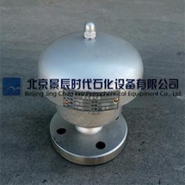 不�P�FZT型防爆阻火通�庹�(帽) DN100 PN1.6