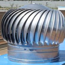 低噪音无动力通风球800型不锈钢屋顶风机