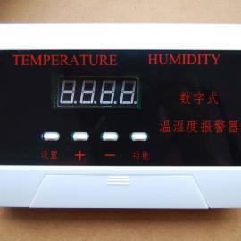 供应定点温度湿度报警器,养殖场高温报警器价格