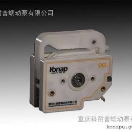 蠕动泵制造商直销蠕动泵配件DG2泵头双通道实验室蠕动泵泵头