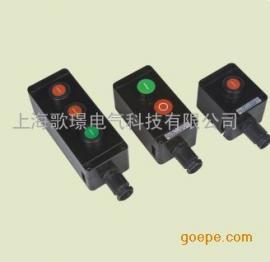 SW8050系列防爆防腐主令控制器