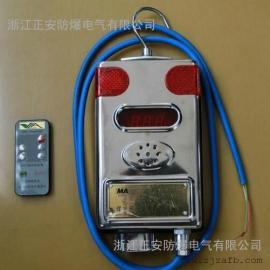 矿用GJC4型甲烷传感器