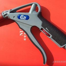 吹尘枪 进口 瑞典希恩CEJN210流量可调式风枪