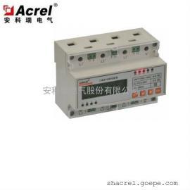 安科瑞预付费售电管理系统