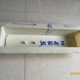 变电站预制围墙压顶模具(环保品质)