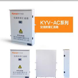 江苏 太阳能电站用光伏汇流箱 光伏直流汇流箱 金太阳认证