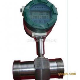 江苏 卫生型涡轮流量计 螺纹连接涡轮流量计 厂家供应