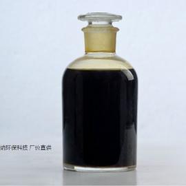 液体聚合硫酸铁絮凝剂