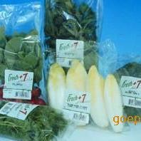 """(图)""""BOPP蔬菜防雾膜,OPP蔬菜包装膜,OPP食用菌防雾膜"""""""
