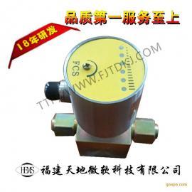 流量开关,防爆热式流量开关、电子流量开关、耐酸碱、高精度