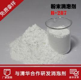 供��干粉涂料用消泡�� 粉末消泡�┠��酸�A消泡快 高性�r比