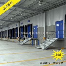 !厂家放价■固定式升降平台●固定式登车桥▲深圳装卸货平台