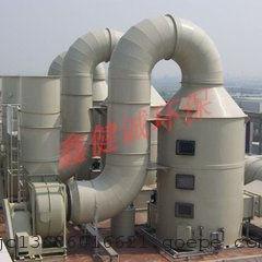 酸雾废气喷淋塔