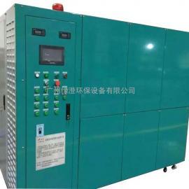 2m3/d小处理量小型超声波电芬顿一体化工业废水处理设备