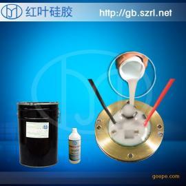 室温硫化电子灌封胶