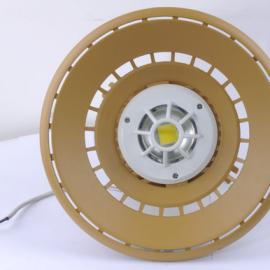 SBD42-RF LED防爆灯
