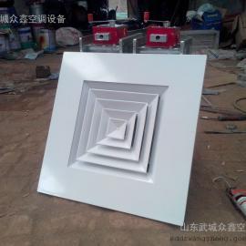 一体式铝合金散流器