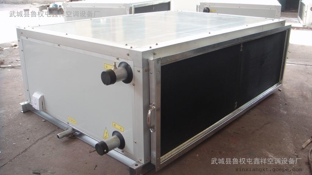 鑫祥卧式吊装式空调机组生产厂家