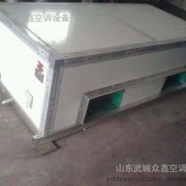 厂家批发吊顶式空气处理机组,防冷桥设计效果好