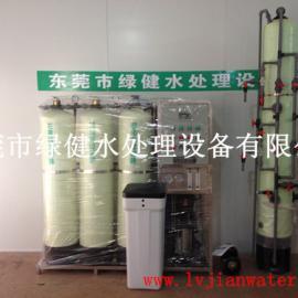 电子级核能级抛光混床高纯水制取设备 电阻率18兆欧