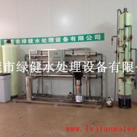 小型去离子超纯水设备 化妆品生产用去离子水处理设备